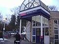 Hertford North station entrance - geograph.org.uk - 2208818.jpg