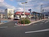 Higashi-Hanawa station.jpg