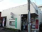 Higashiyamato Nangai Post office.jpg