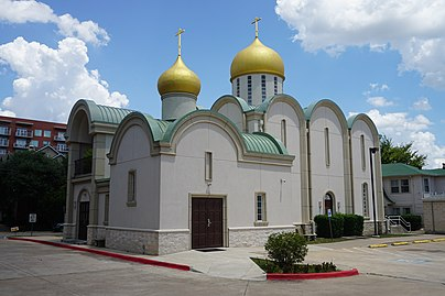 Saint Seraphim Cathedral Highland Park July 2016 24 (St. Seraphim Orthodox Cathedral).jpg