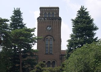 Hitotsubashi University - Library on the Kunitachi Campus