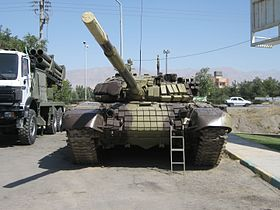 Holy Defence Week Expo - Simorgh Culture House - Nishapur 189.jpg
