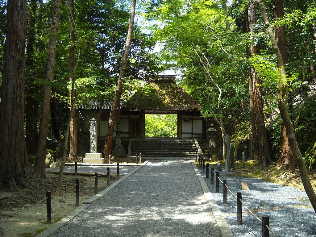 Honen-in Kyoto