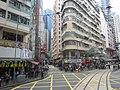 Hong Kong (2017) - 776.jpg