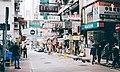 Hong Kong (Unsplash YsPVzglFc60).jpg