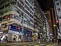 Hong Kong IMG 20191006 185203 (48857048513).jpg