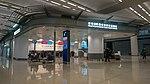 Hong Kong International Airport check in service counter-HZMB 20181026.jpg