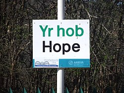 Hope (Flintshire) railway station (1).JPG