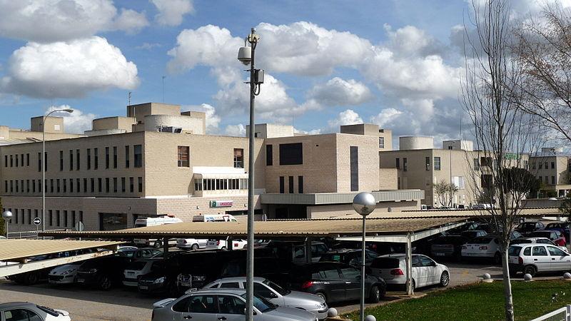 Archivo:Hospital Juan Ramon Jimenez 01.JPG