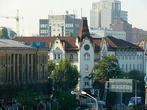 Hotel Ukraine, Dnipropetrovsk