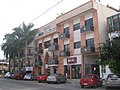 Hotel en calle 8 norte, Playa del Carmen - panoramio.jpg