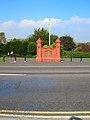 Hove Park - geograph.org.uk - 583915.jpg