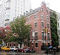 Howell House 601 Park Avenue.jpg