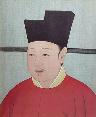 Emperor Huizong of Song - Portrait of Huizong.