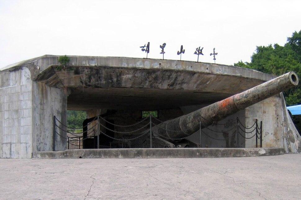 Hulishan cannon