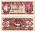 Hungary, 100 Forint 1992 Banknote.jpg