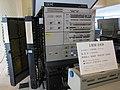 IBM System 360 Model 40 with open gates.jpg
