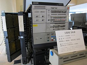 "IBM System/360 Model 40 - 360/40 ""with circuit gates open"""