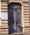 IMU Mannheim Juli 2006.jpg