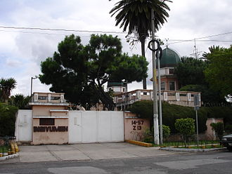 Instituto Nacional de Sismología, Vulcanología, Meteorología e Hidrología - Image: INSIVUMEH