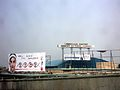 ISBT Jalandhar.jpg