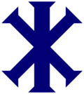 IX Monogram.png