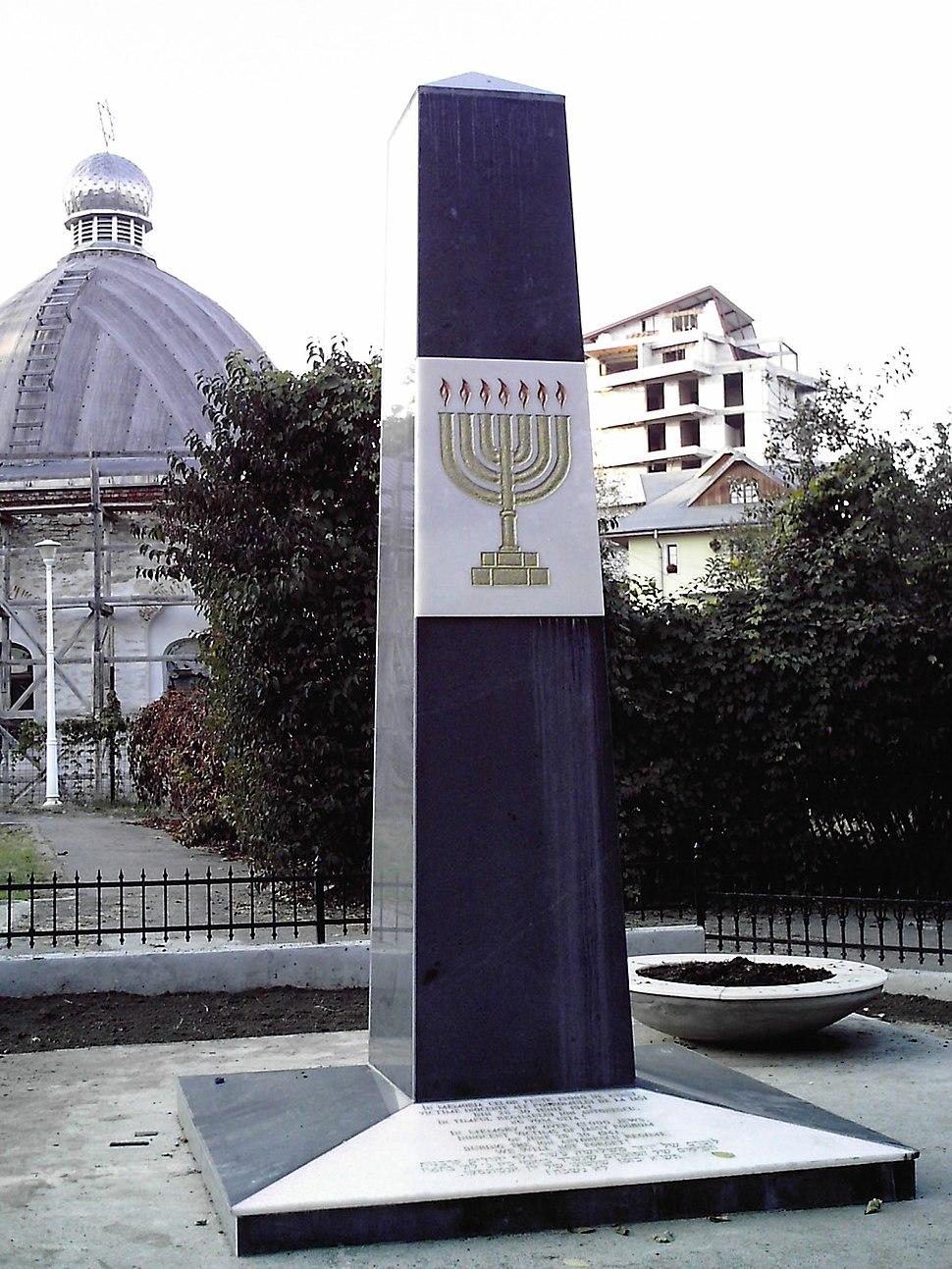 Iași Pogrom Monument 1