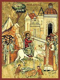 Icon 03027 Vhod Gospoden v Ierusalim.jpg