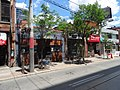 Images taken from a window of a 504 King streetcar, 2016 07 03 (55).JPG - panoramio.jpg