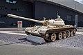Imperial War Museum North - T-55 tank 2.jpg