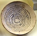 Incantation bowl, from Babylon, Iraq. Aramaic inscription. 4th to 7th century CE. Pergamon Museum.jpg