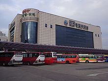 Incheon Bus Terminal 1.JPG