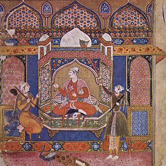 Ragamala paintings - Image: Indischer Maler um 1595 001