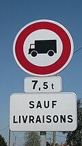 Interdit aux PL plus 7,5 t sauf livraisons 20110416.JPG