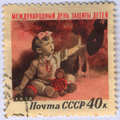 International Chidren's Day USSR stamp.png