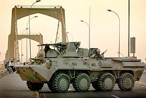BTR-94 - Image: Iraqi BTR 94 APC