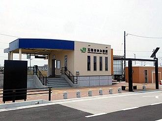 Ishinomakiayumino Station - Ishinomakiayumino Station in May 2016