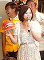 Itō Maiko, Japanese actress.jpg