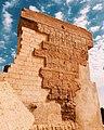 It is the beautiful wall in Egypt.jpg