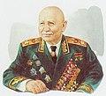Ivan Bagramyan 1997 USSR postcard 2cr.jpg
