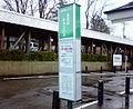 IwateKenpokuBus Busstop-Kakugata.jpg