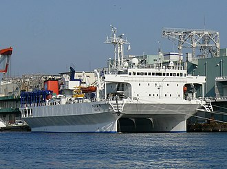 Japan Agency for Marine-Earth Science and Technology - Image: JAMSTEC Kaiyo 2