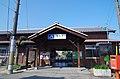 JR和歌山線 御所駅 Gose station 2014.3.28 - panoramio.jpg