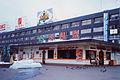 JRH Sapporo Station 19910301.jpg