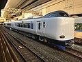 JR West Unit HA654 Tokyo side Kyoto 20191109.jpg