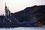 JS Sendai at Yokosuka, -11 Dec 2011 a.jpg