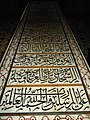 Jahangir's Tomb JT 10.jpg