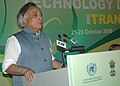 Jairam Ramesh addressing at the inauguration of the Exhibition on Climate Change Technology Development and Transfer, in New Delhi on October 21, 2009.jpg