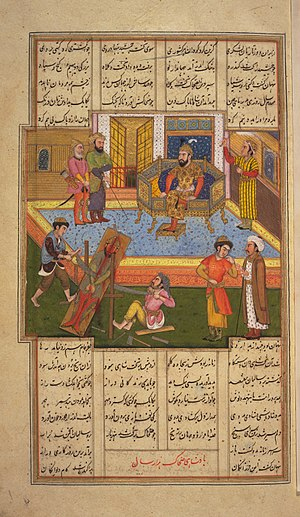 Jamshid - Persian painting, depicting Jamshid halved before Zahhak