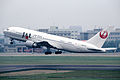 Japan Airlines Boeing 767-200 JA8232 tsurumaru.jpg